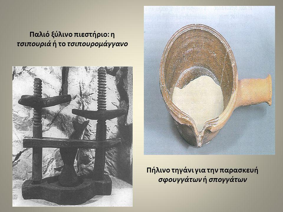 Παλιό ξύλινο πιεστήριο: η τσιπουριά ή το τσιπουρομάγγανο