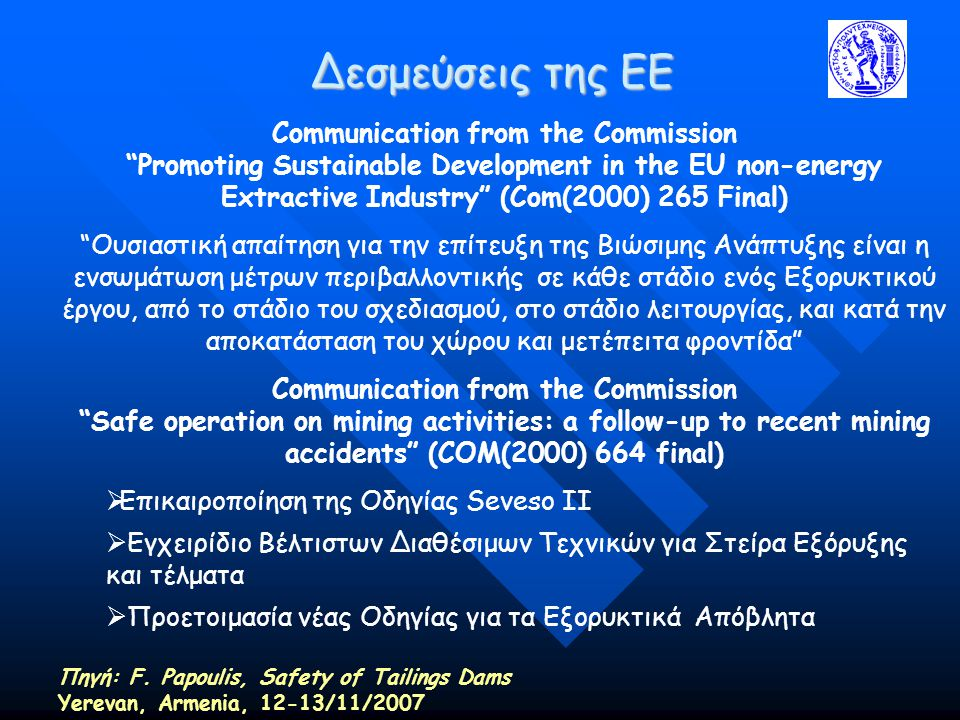 Communication from the Commission