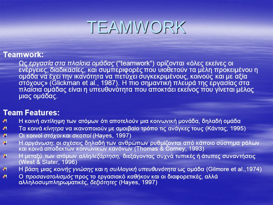 TEAMWORK Teamwork: Team Features: