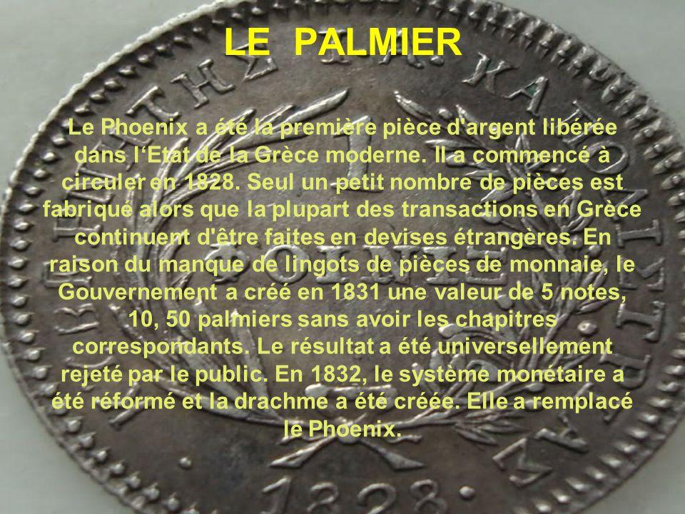 LE PALMΙΕR