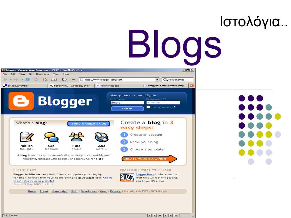 Ιστολόγια.. Blogs