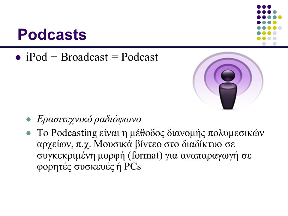 Podcasts iPod + Broadcast = Podcast Ερασιτεχνικό ραδιόφωνο