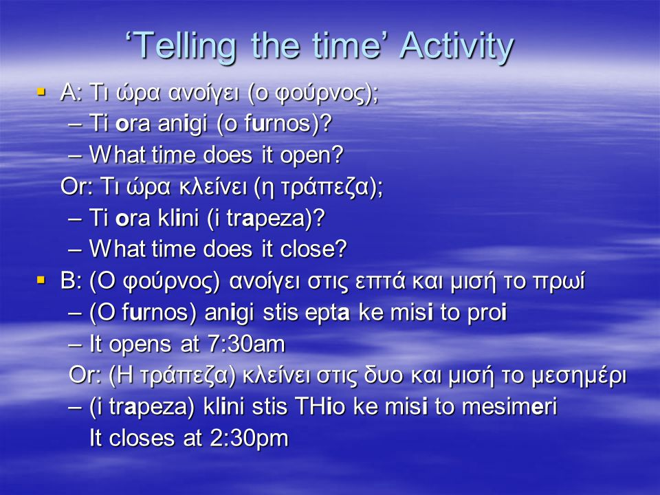 'Telling the time' Activity