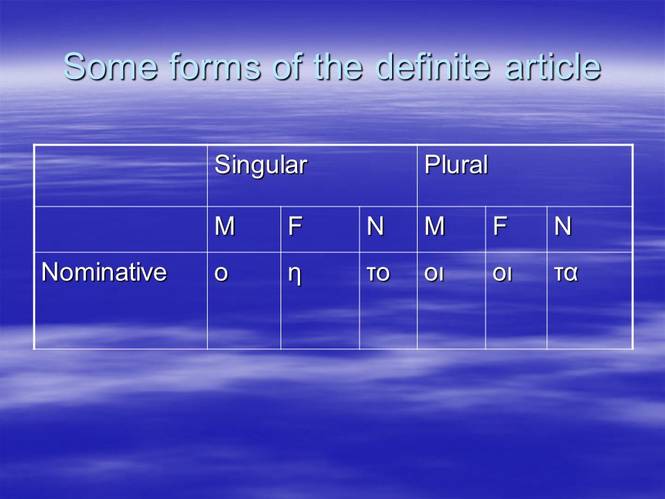 Some forms of the definite article