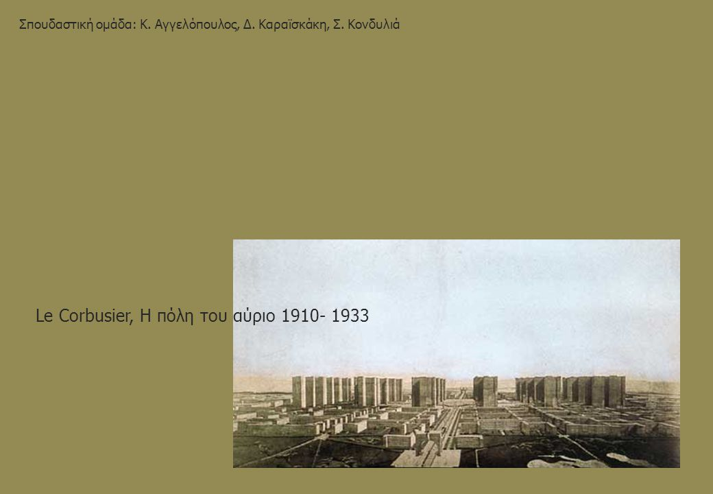 Le Corbusier, Η πόλη του αύριο 1910- 1933