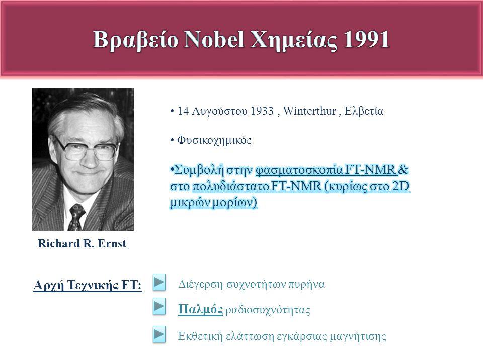 Βραβείο Nobel Χημείας 1991 14 Αυγούστου 1933 , Winterthur , Ελβετία. Φυσικοχημικός.