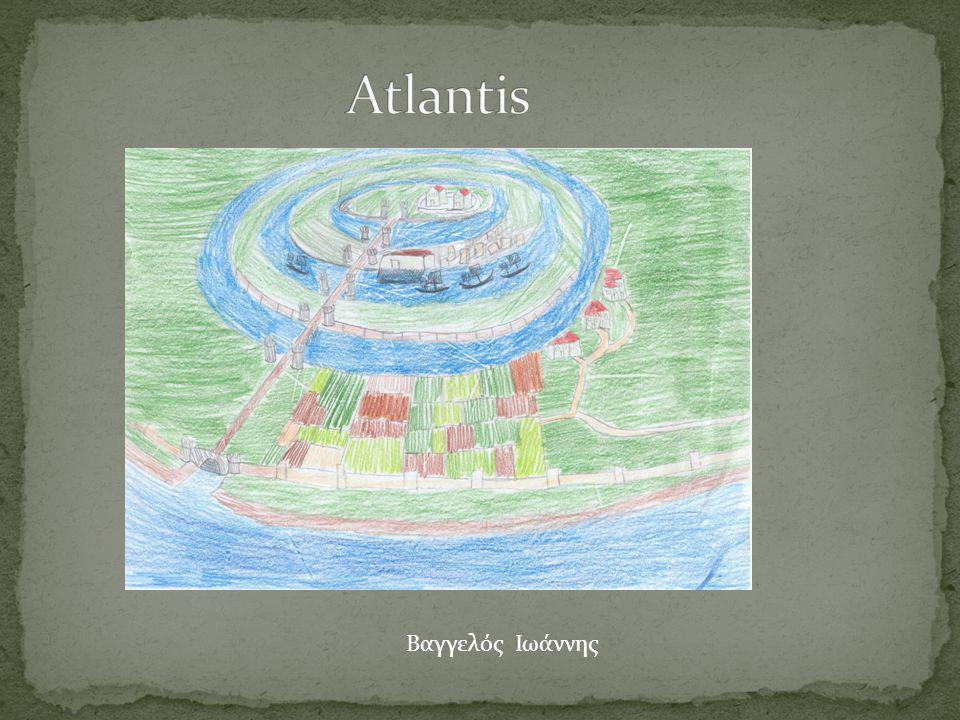 Atlantis Βαγγελός Ιωάννης