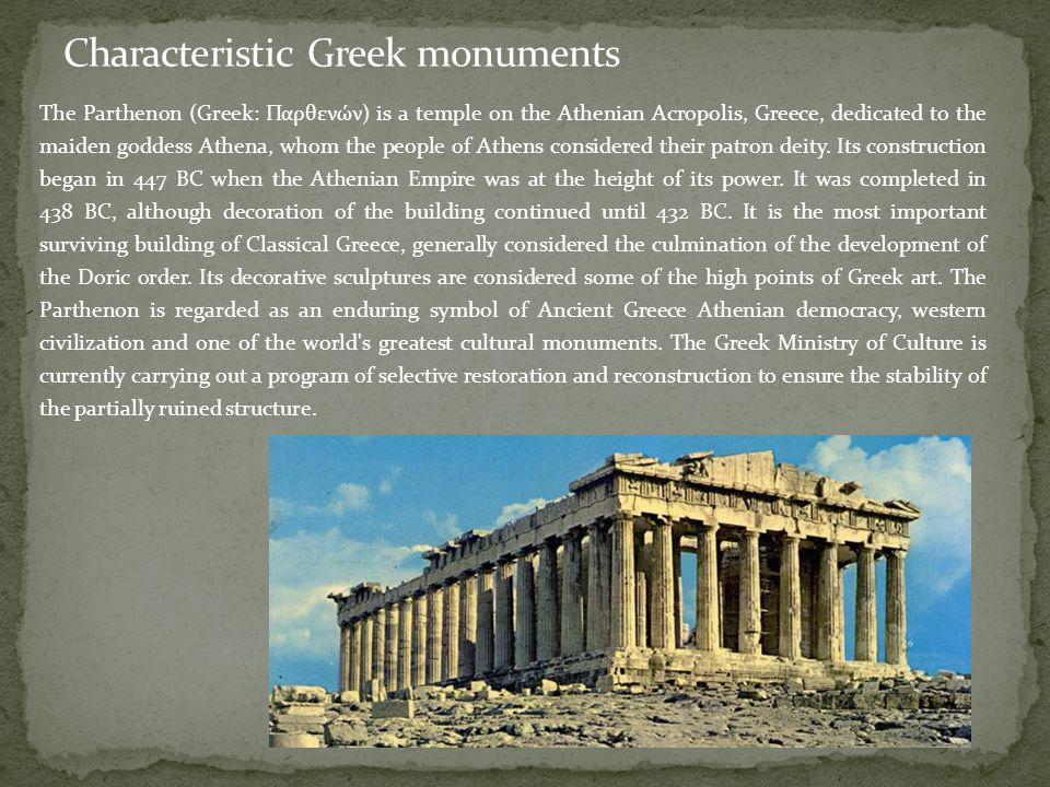 Characteristic Greek monuments