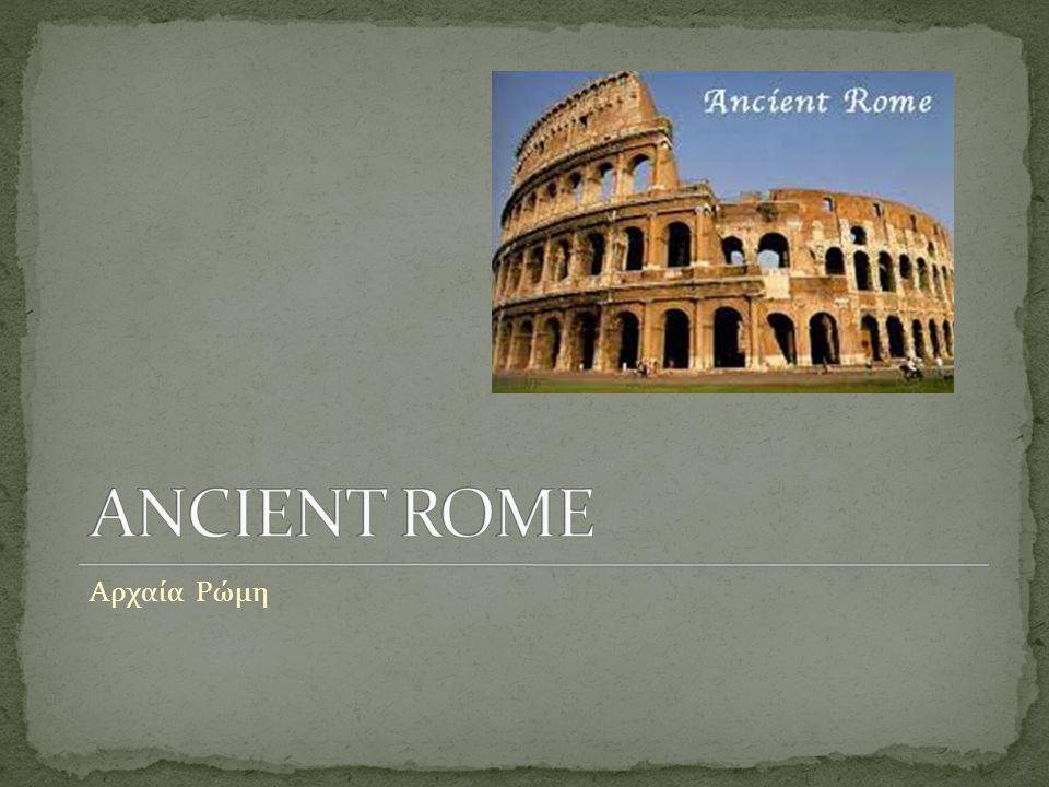ANCIENT ROME Αρχαία Ρώμη