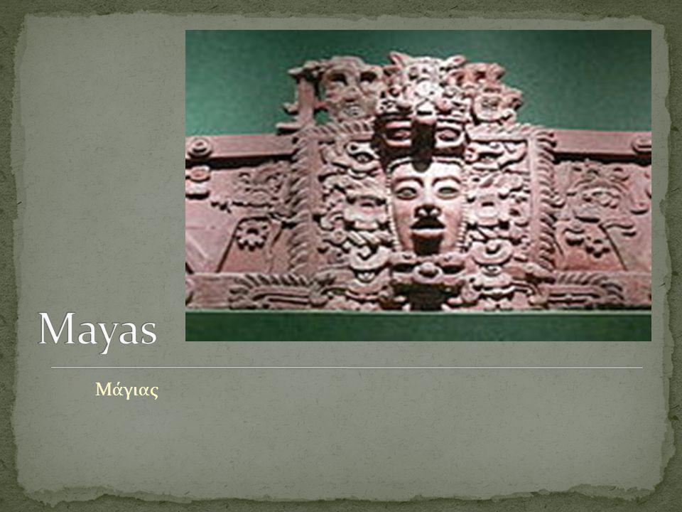 Mayas Μάγιας