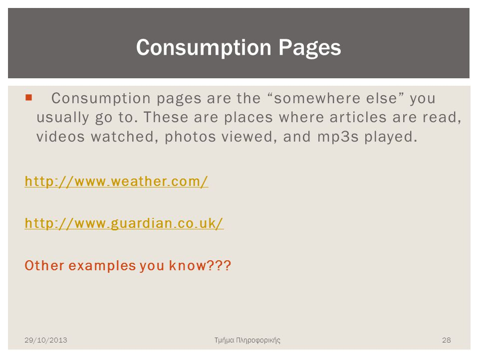 Consumption Pages