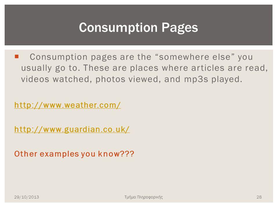 Consumption Pages