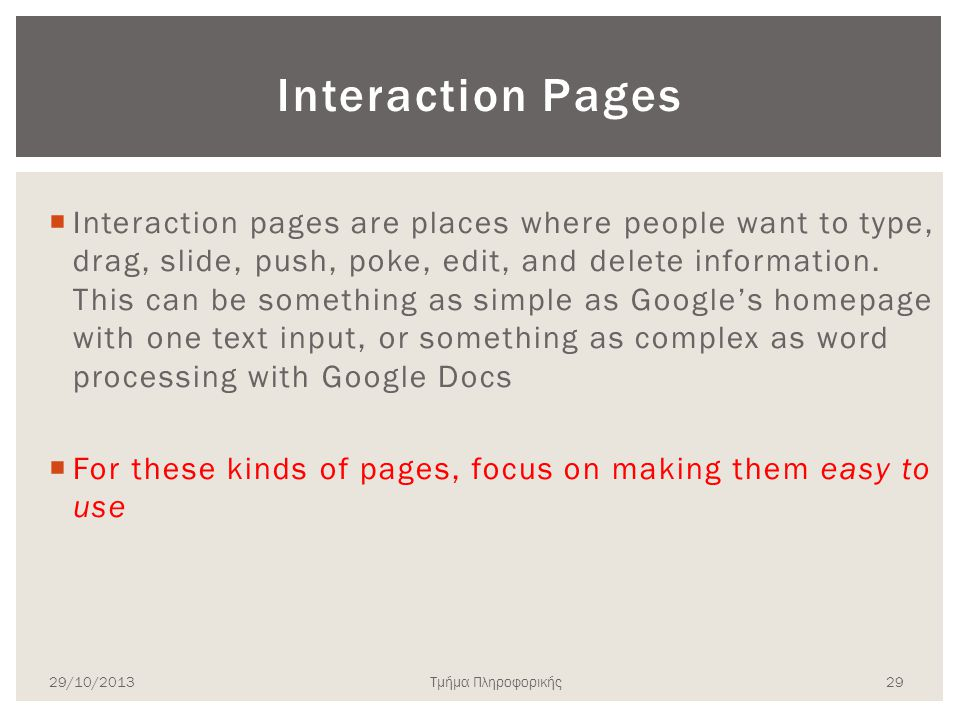 Interaction Pages