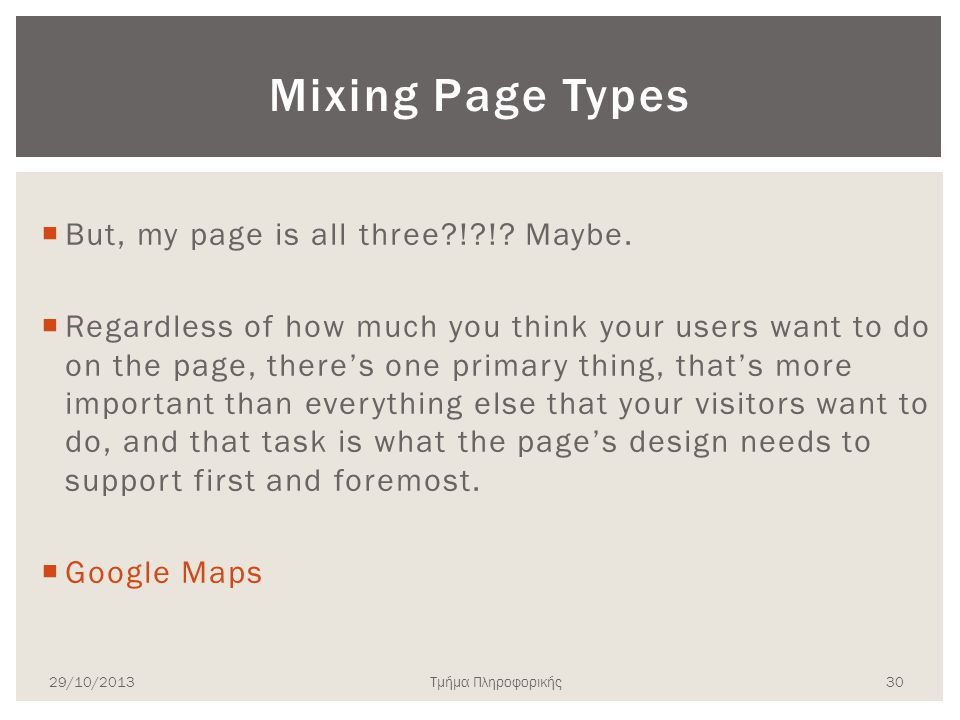 Mixing Page Types But, my page is all three ! ! Maybe.