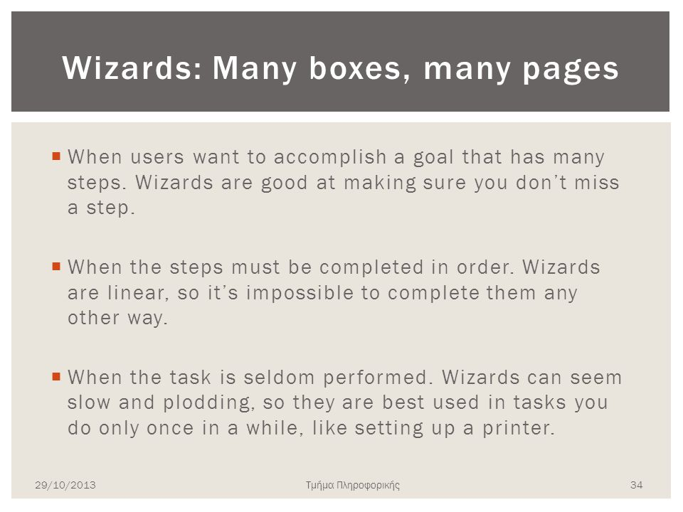 Wizards: Many boxes, many pages