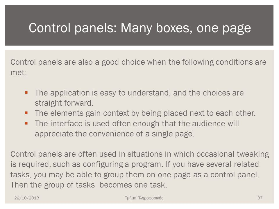 Control panels: Many boxes, one page