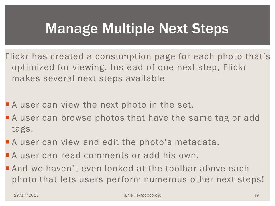 Manage Multiple Next Steps