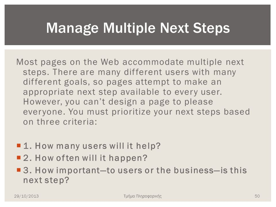 Manage Multiple Next Steps