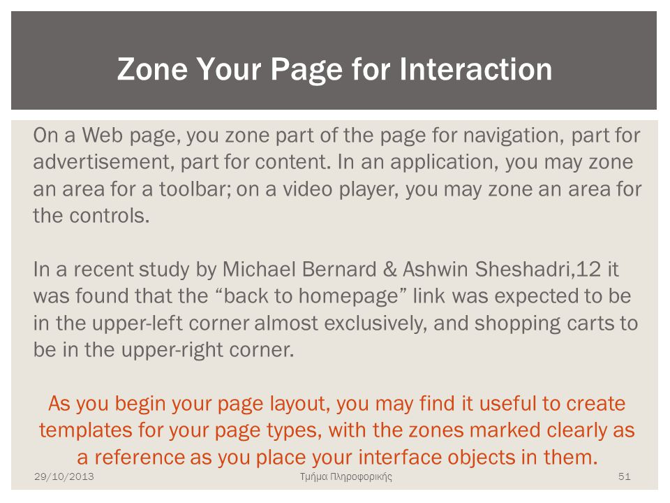 Zone Your Page for Interaction