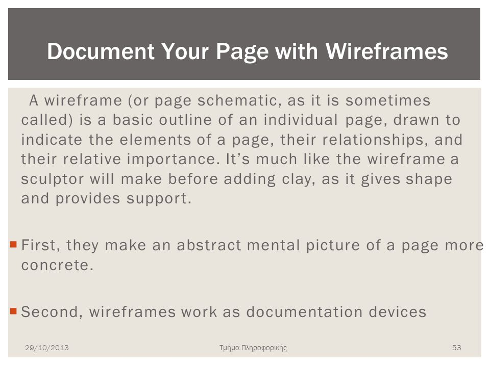 Document Your Page with Wireframes