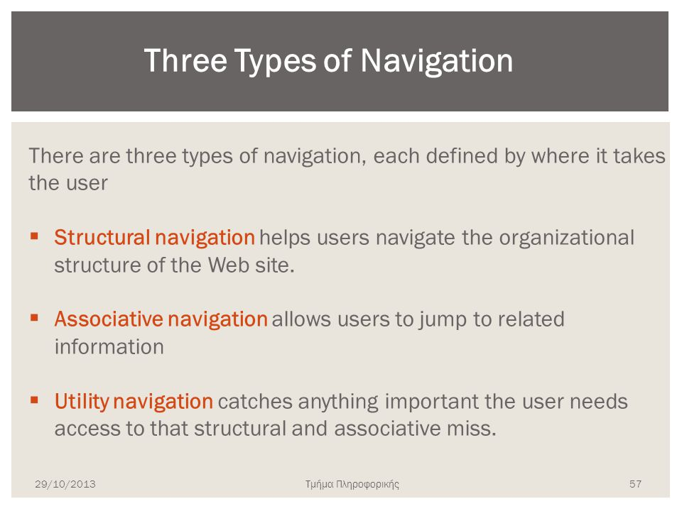 Three Types of Navigation