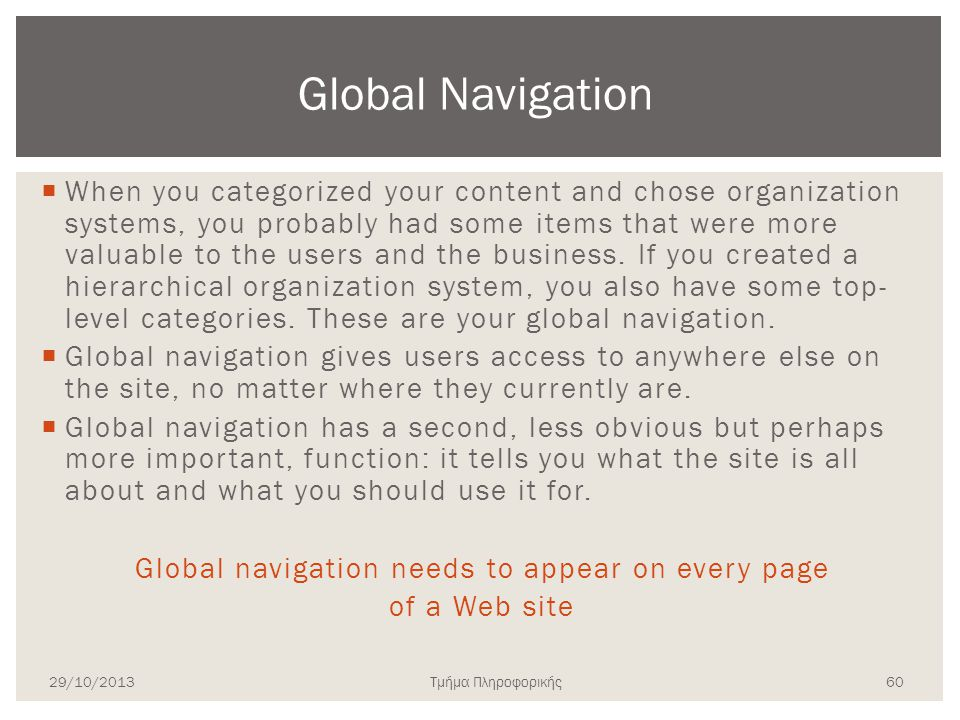 Global navigation needs to appear on every page
