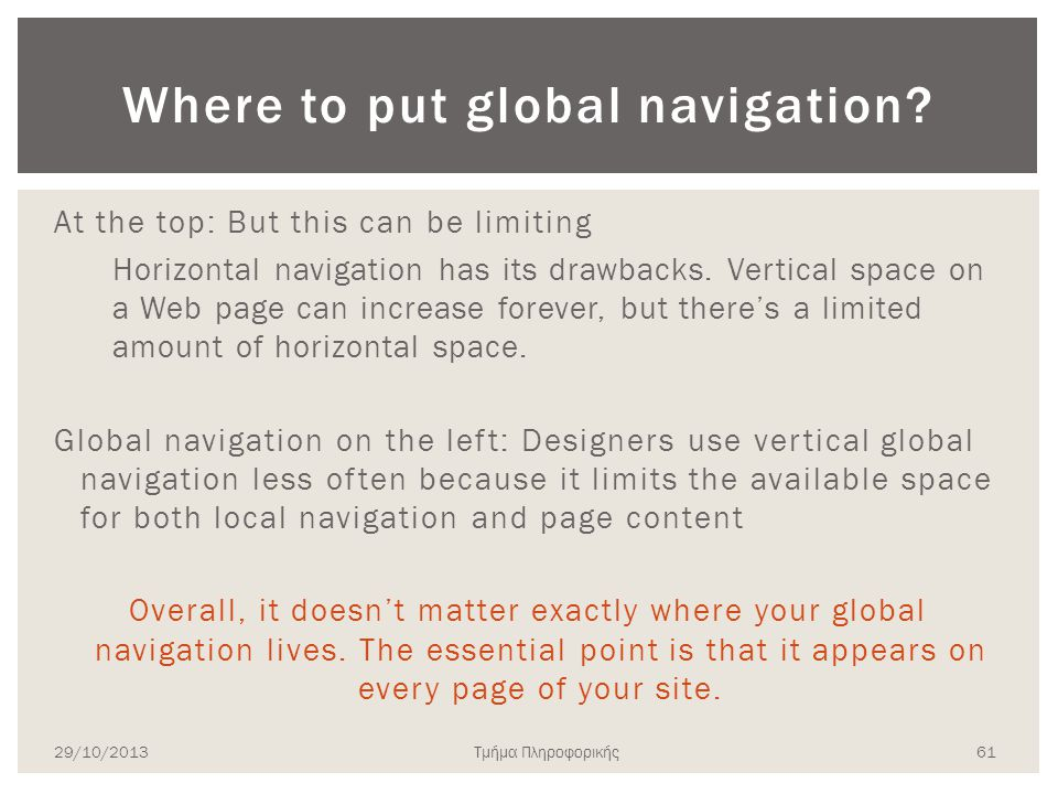 Where to put global navigation