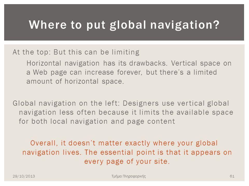 Where to put global navigation