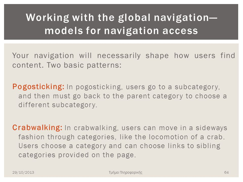 Working with the global navigation—models for navigation access