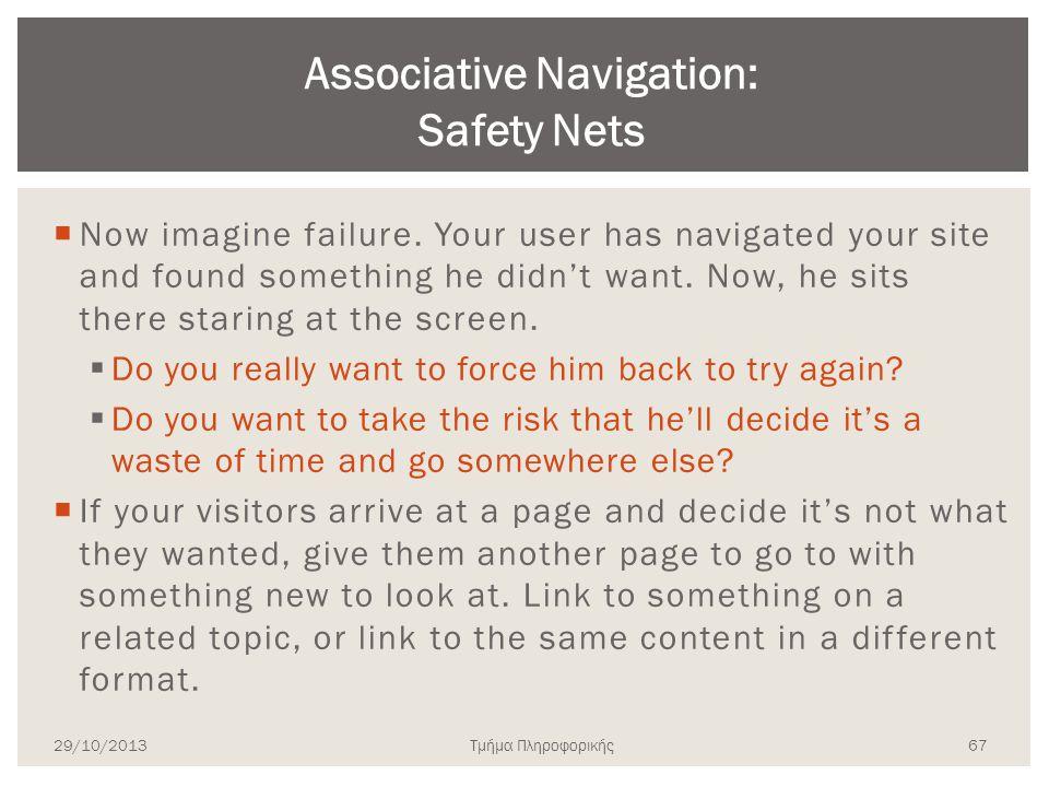 Associative Navigation: