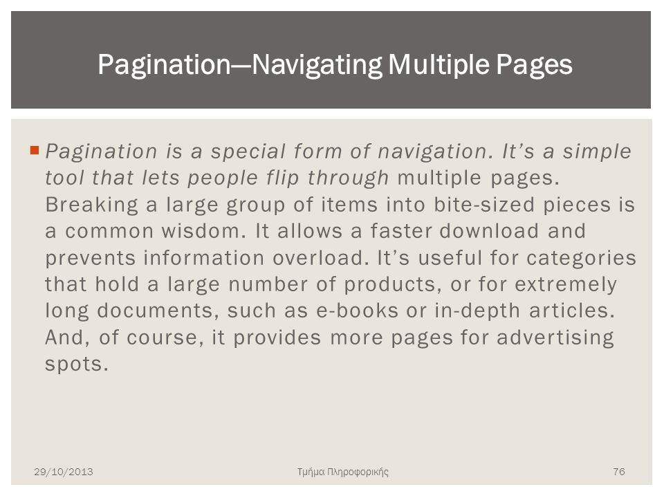 Pagination—Navigating Multiple Pages