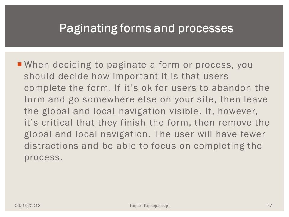 Paginating forms and processes