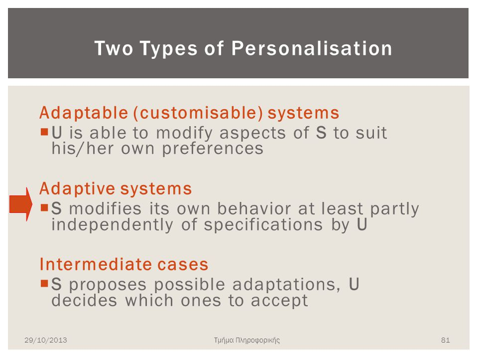 Two Types of Personalisation