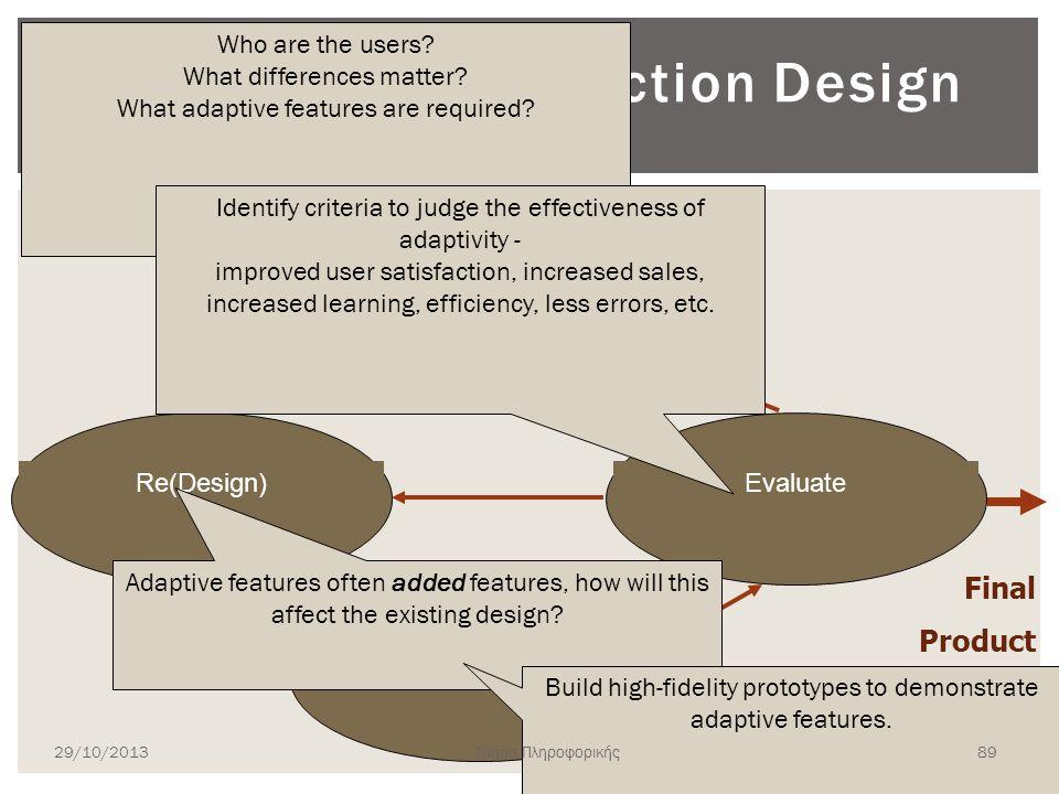 Adaptivity & Interaction Design