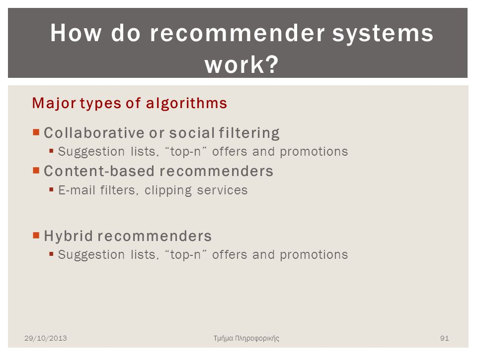 How do recommender systems work