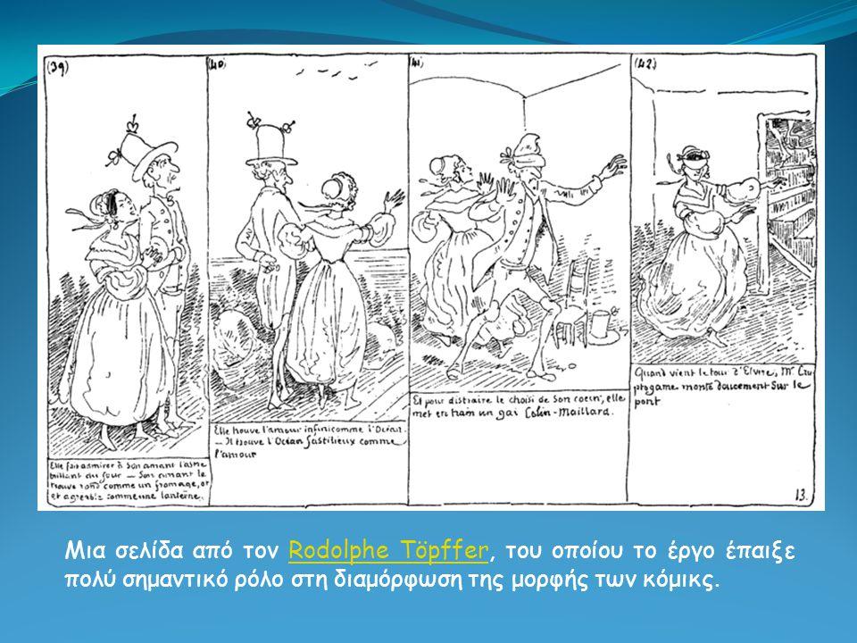 Μια σελίδα από τον Rodolphe Töpffer, του οποίου το έργο έπαιξε πολύ σημαντικό ρόλο στη διαμόρφωση της μορφής των κόμικς.