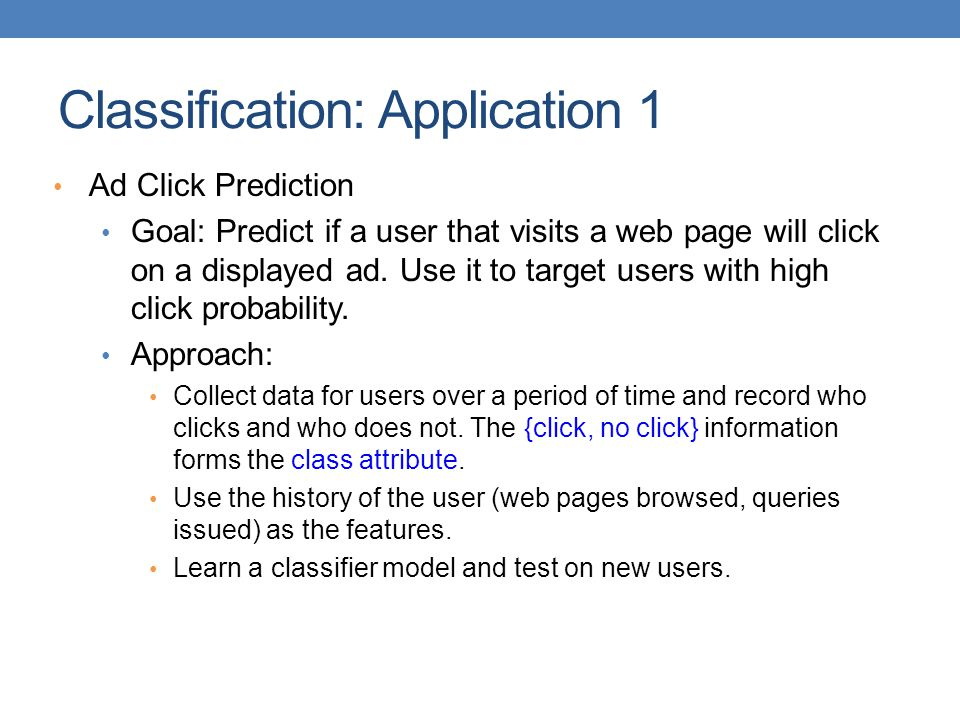 Classification: Application 1