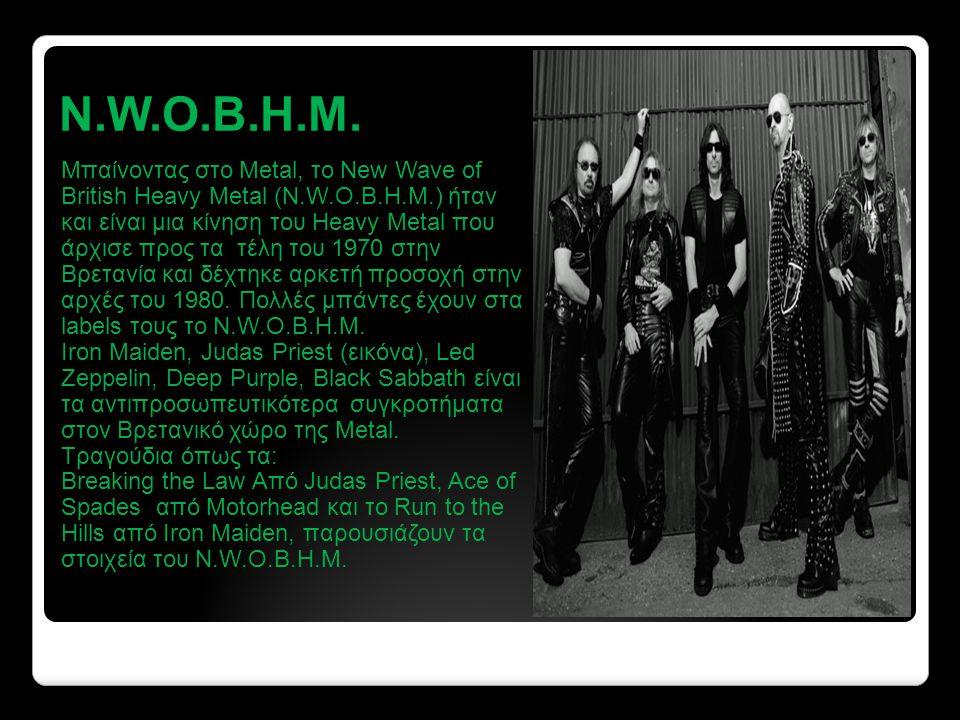 N.W.O.B.H.M.