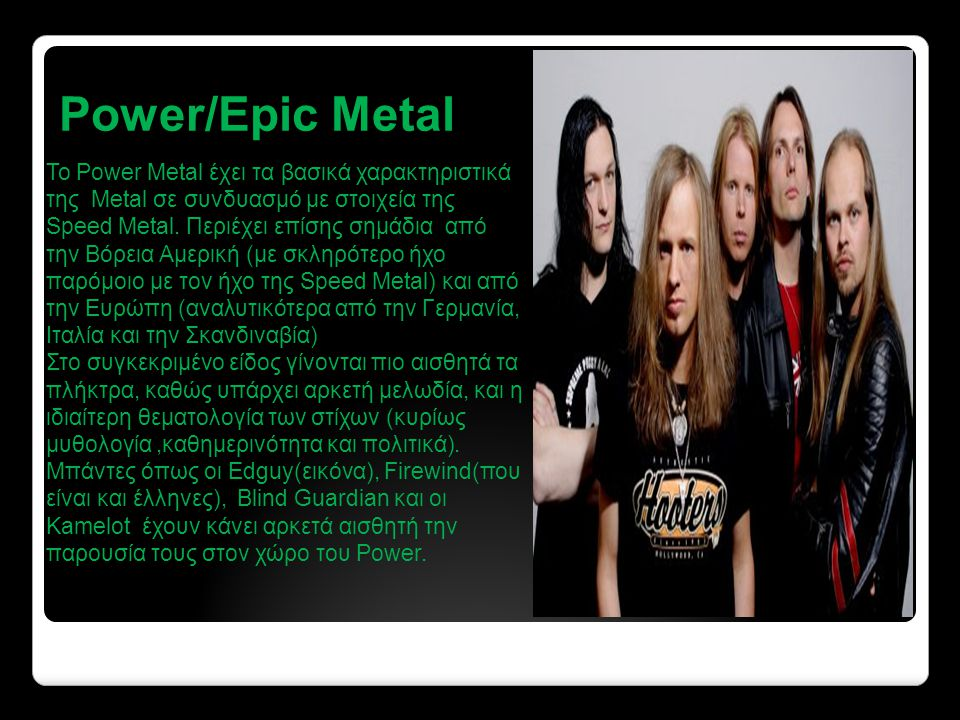 Power/Epic Metal