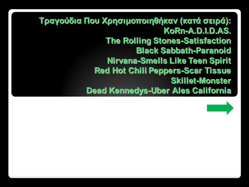 Τραγούδια Που Χρησιμοποιηθήκαν (κατά σειρά): KoRn-A. D. I. D. AS