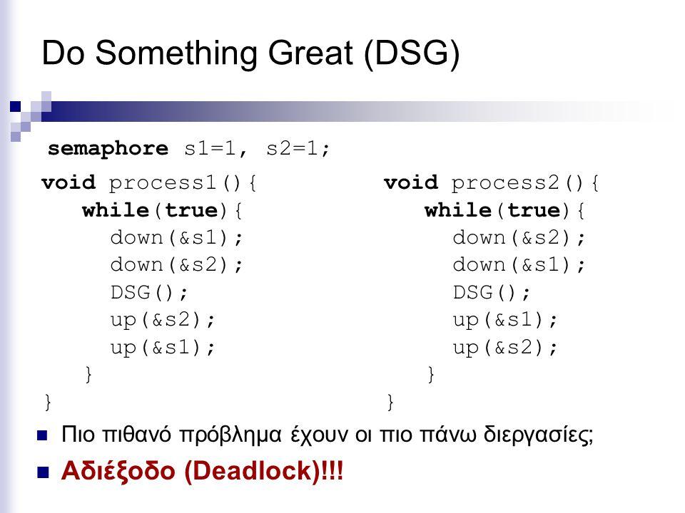 Do Something Great (DSG)