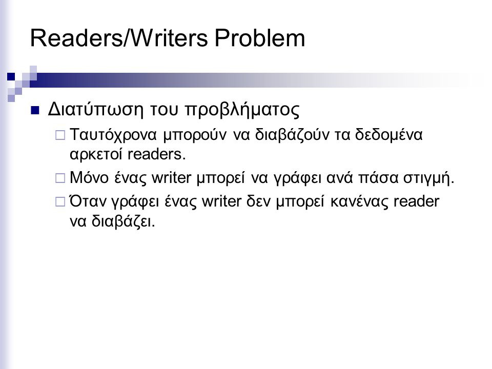 Readers/Writers Problem