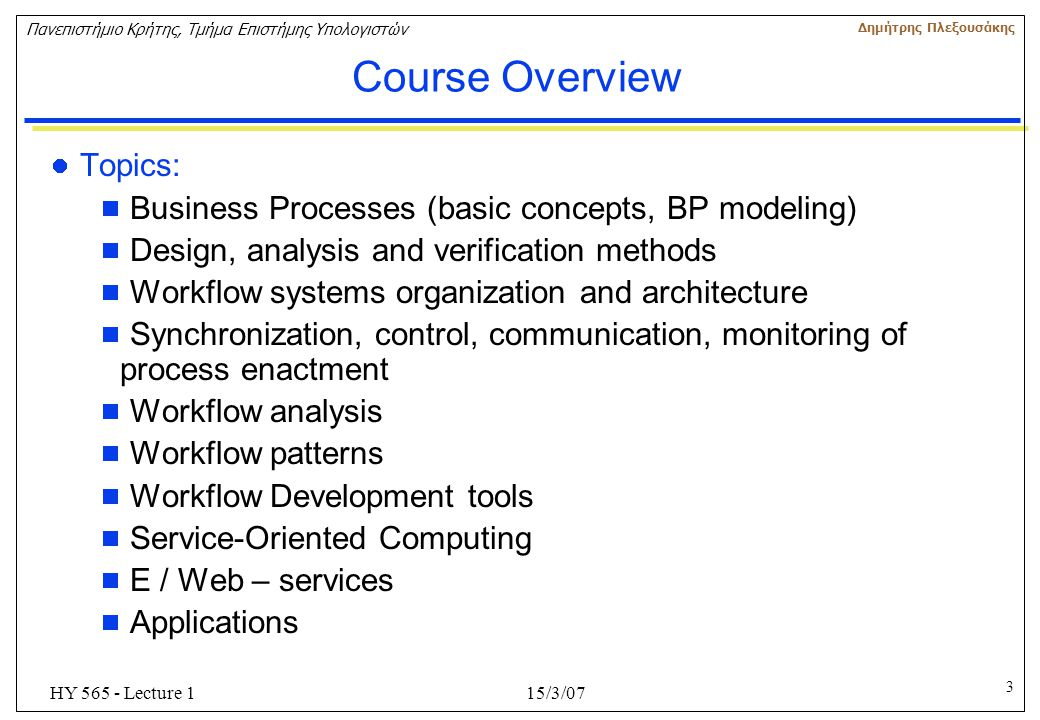 Course Overview Topics: