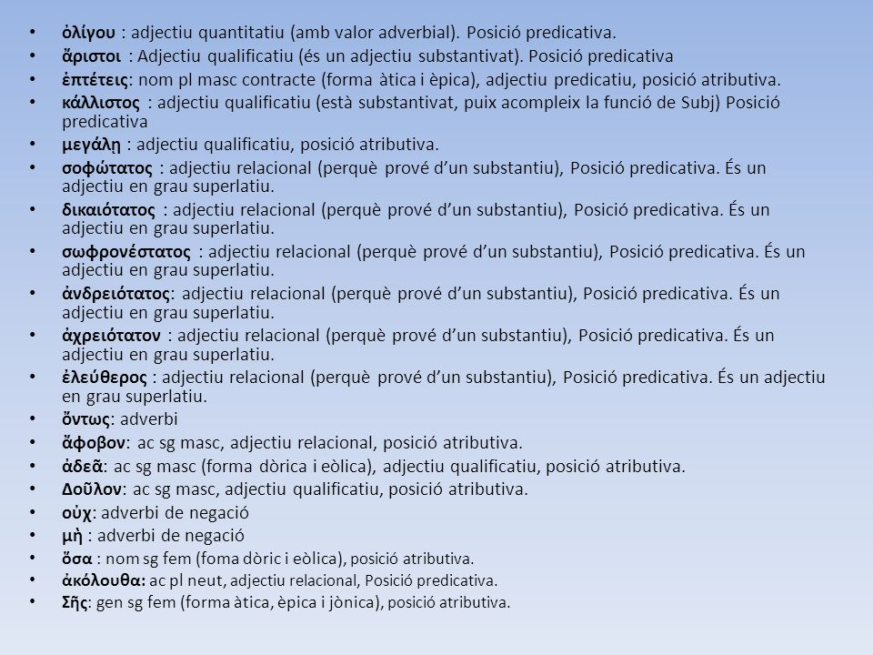 μεγάλῃ : adjectiu qualificatiu, posició atributiva.