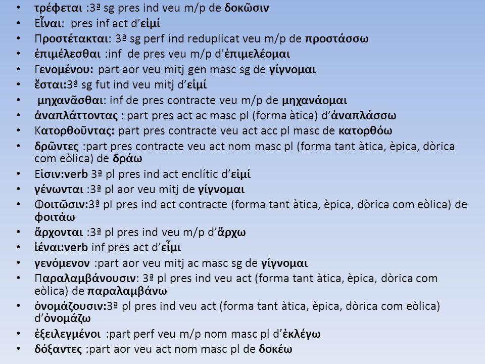τρέφεται :3ª sg pres ind veu m/p de δοκῶσιν