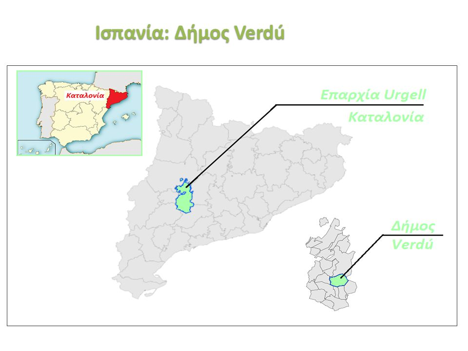 Ισπανία: Δήμος Verdú