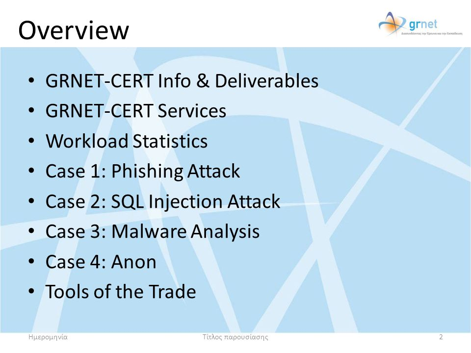 Overview GRNET-CERT Info & Deliverables GRNET-CERT Services