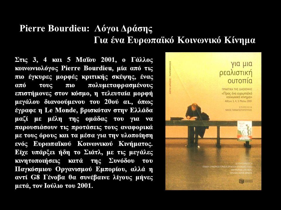 Pierre Bourdieu: Λόγοι Δράσης Για ένα Eυρωπαϊκό Kοινωνικό Kίνημα