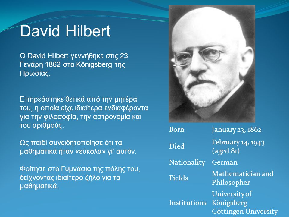 David Hilbert Ο David Hilbert γεννήθηκε στις 23 Γενάρη 1862 στο Königsberg της Πρωσίας.