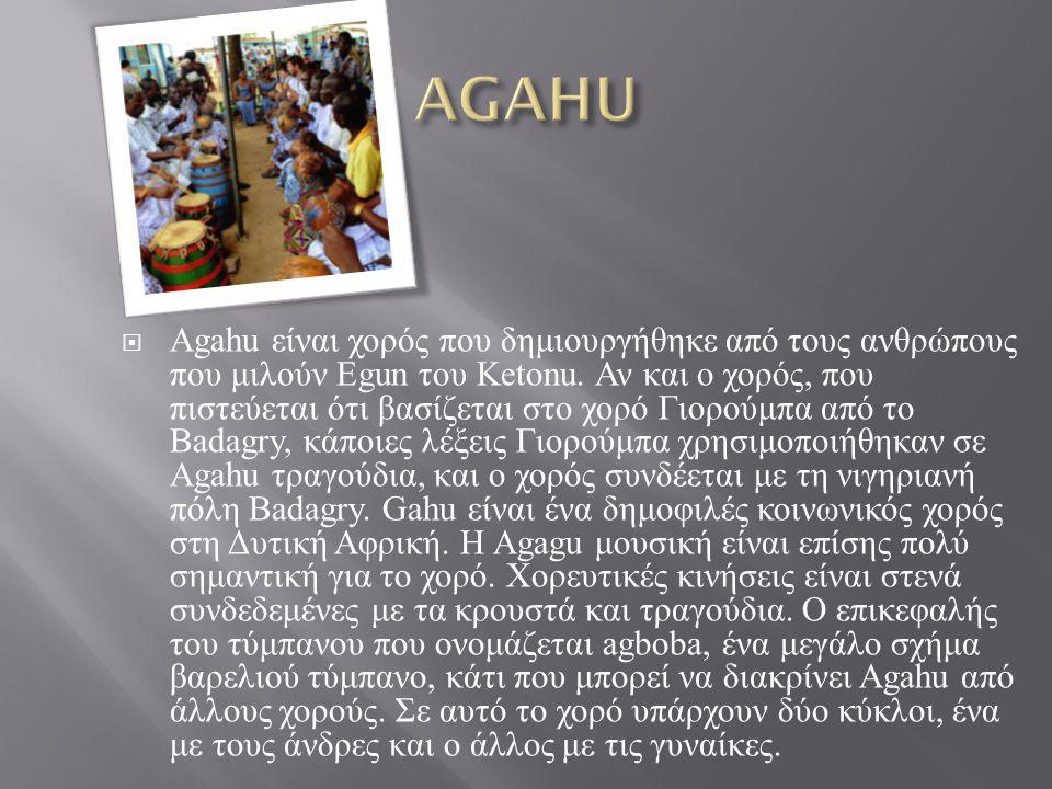 AGAHU
